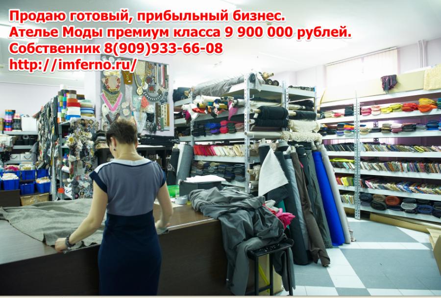 мужские шаблоны psd коллекция одежды для монтажа